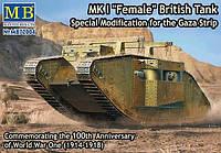 1:72 Сборная модель танка Mark I 'Female' Gaza Strip, Master Box 72004;[UA]:1:72 Сборная модель танка Mark I