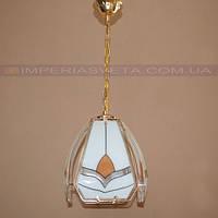 Люстра подвес, светильник подвесной IMPERIA одноламповая LUX-422021