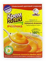 """Толокно ячменное из пророщенного зерна Крем каша """"Рідна житниця"""" 300 грамм"""