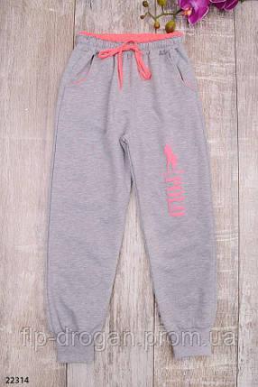 Спортивные штаны для девочек! 164см 128см 140см 152см 176 см, фото 2