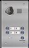 Вызывная BAS-IP BA-04 v3 цветная видеопанель для IP домофона на 4 абонента