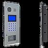 Вызывная видеопанель BAS-IP AA-05 v3 для IP домофона