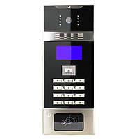 Вызывная видеопанель BAS-IP AA-01 v3 для IP домофона