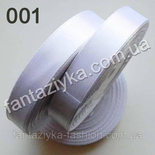 Лента атласная для рукоделия 1,2 см, белая 001