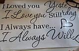 """Набор наклеек """" I love you """", фото 2"""