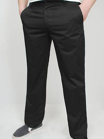 grand ua GREGORY брюки