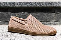 Мокасини з перфорацією - літнє взуття у якому комфортно! Взуй і відчуй переваги натурального взуття!