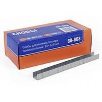 Miol Скоби для пневмопістолета 8х12,8; 3х0,7 (5000 шт) Код: 094867 Артикул: 80-802