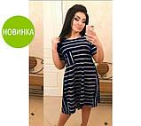"""Платье большого размера """"Verona""""/Распродажа, фото 2"""