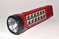 Светодиодный аккумуляторный фонарь Yajia YJ-206, фото 1