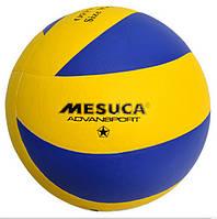 Мяч волейбольный MESUCA MVO68 Jorex