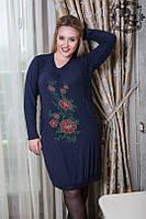 Платье #4782 Батал (ГЛ), фото 1