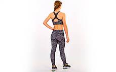 Комплект для фитнеса: лосины+топ MILITARY CO-7150 (лайкра, р-р M-L-44-48, бордо), фото 2