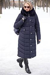 Женское длинное зимнее пальто батал Дайкири