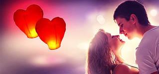 Небесный фонарик «сердце» большое (парафиновая горелка)