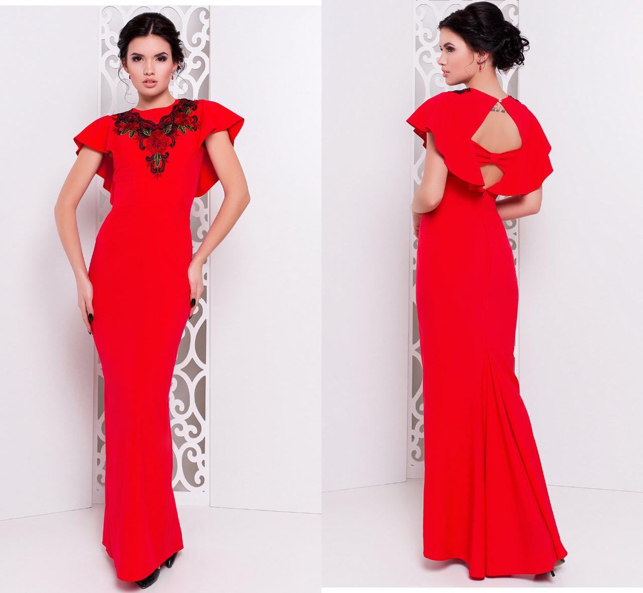 05747eb5918 Красное вечернее платье в пол - Интернет магазин одежды и аксессуаров
