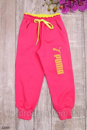 Спортивные штаны для девочек! 110см 116см 92см 98см 104 см, фото 2
