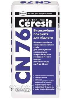 Високоміцне покриття для підлоги Ceresit CN76 25Kg