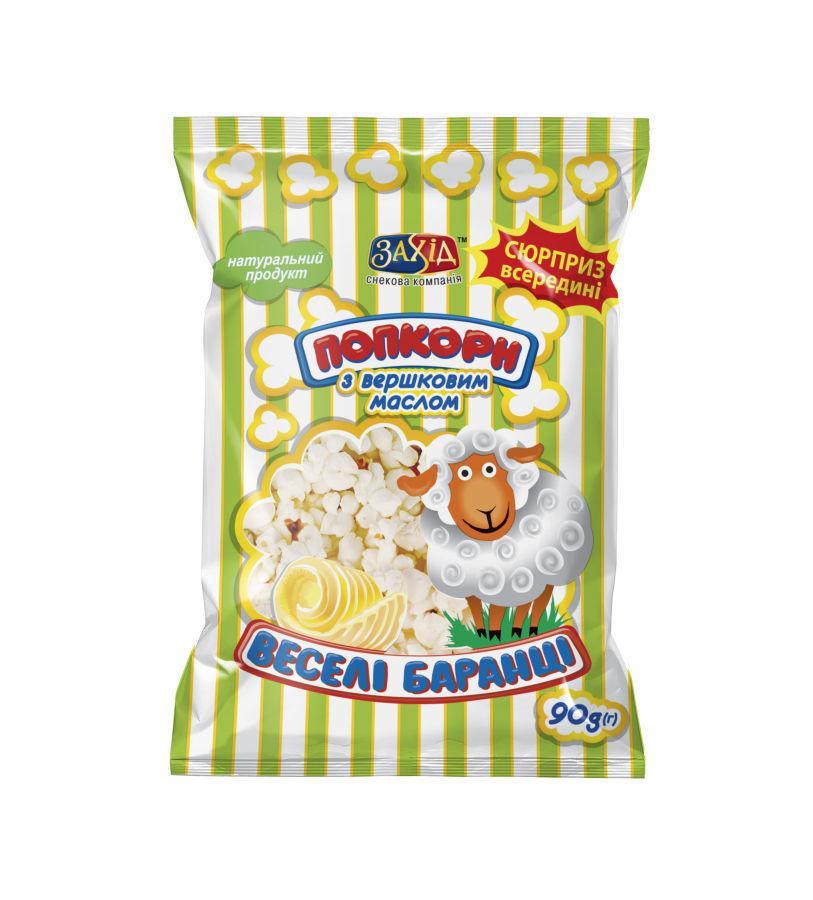 Солоний Попкорн з вершковим маслом, 90 г