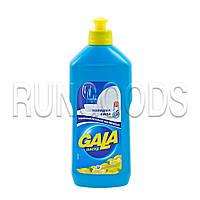 """Gala для мытья посуды """"Лимон"""" 500мл"""