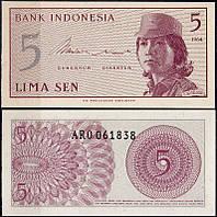 Indonesia Индонезия - 5 Sen 1964 UNC