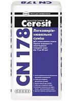 Легковирівнююча суміш Ceresit CN178 15-80мм 25Kg купити Львів