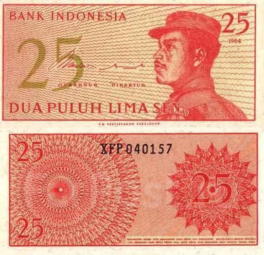 Indonesia Индонезия - 25 Sen 1964 UNC