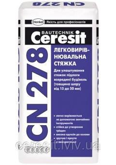Легковирівнююча суміш Ceresit CN278 15-50мм 25Kg