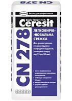 Легковирівнююча суміш Ceresit CN278 15-50мм 25Kg купити Львів