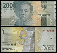 Индонезия / Indonesia 2000 Rupiah 2016 2017 Pick NEW UNC