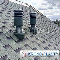 Вентиляционные выходы для битумной черепицы Krono-plast, фото 1