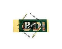Надпись CDI на двухстороннем скотче (l-60мм, b-24мм, s(толщина)-3мм)