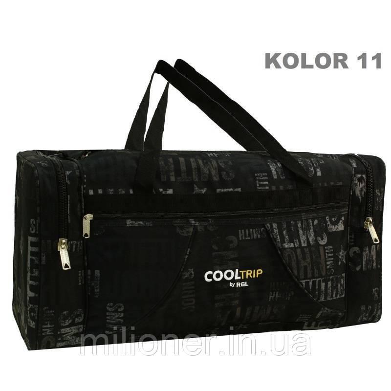 Дорожная сумка RGL Model 22C kolor 11