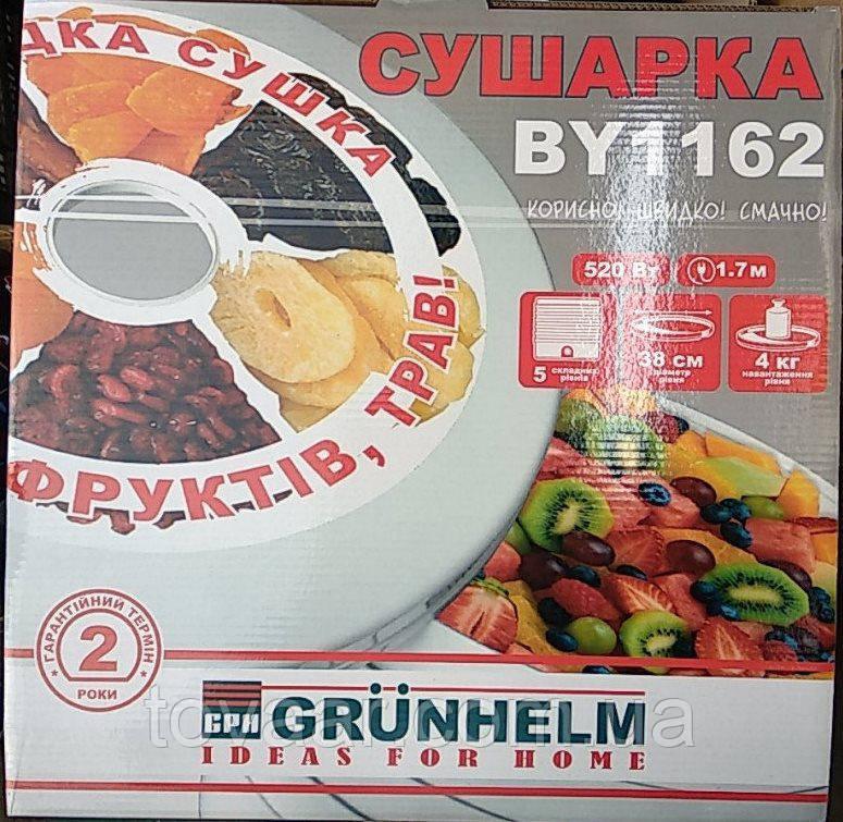 Сушарка для овочів і фруктів Grunhelm BY1162