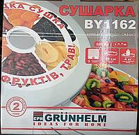 Сушарка для овочів і фруктів Grunhelm BY1162, фото 1