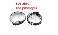 Колпачки на литые диски от 40-75мм пустышки и по моделям