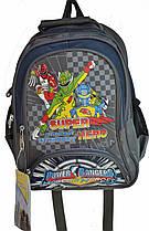 Школьный рюкзак для мальчика оптом 7566