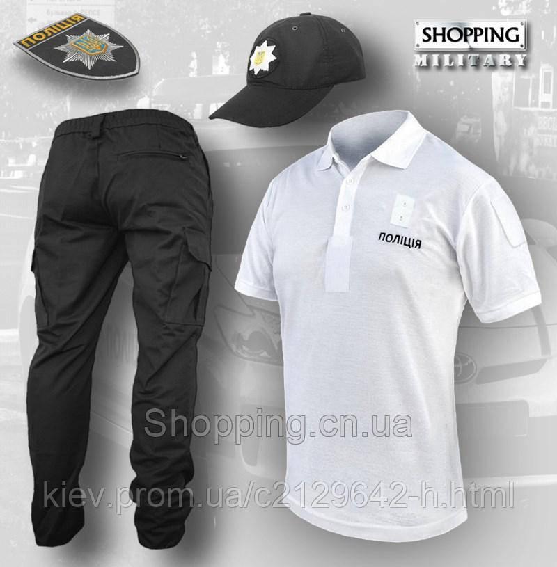 Форма полиции комплект 3в1 Штаны + Футболка поло белая + Бейсболка Patrol Украины
