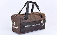 Сумка-бочонок для спортзала UNDER ARMOUR GA-019 (коричневый, реплика)