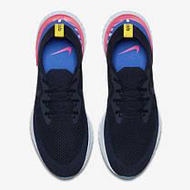 Кроссовки Nike Epic React Flyknit (Синие), фото 3