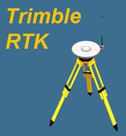 Trimble RTK (2 см) подписка на 6 месяцев, фото 1