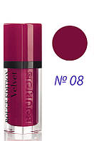 Bourjois Rouge Edition Velvet Lipstick Жидкая матовая помада 08 Grand Cru 7 мл Код 12629