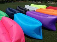 Ламзак- надувной Матрас, мешок, диван ,кресло, гамак, шезлонг!Проверенный