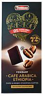 Шоколад Torras Zero Dark & Arabic Ethiopian Coffee 100 gramm