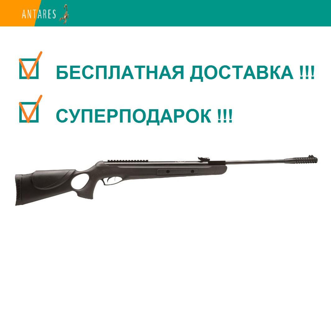 Пневматическая винтовка Kral 005 Syntetic Tactical (IAI-445S) 380 м/с