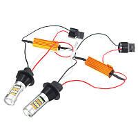 Автолампа LED ДХО с функцией поворота T20 7440