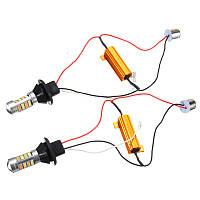 Автолампа LED ДХО с функцией поворота BA15S 180 1156