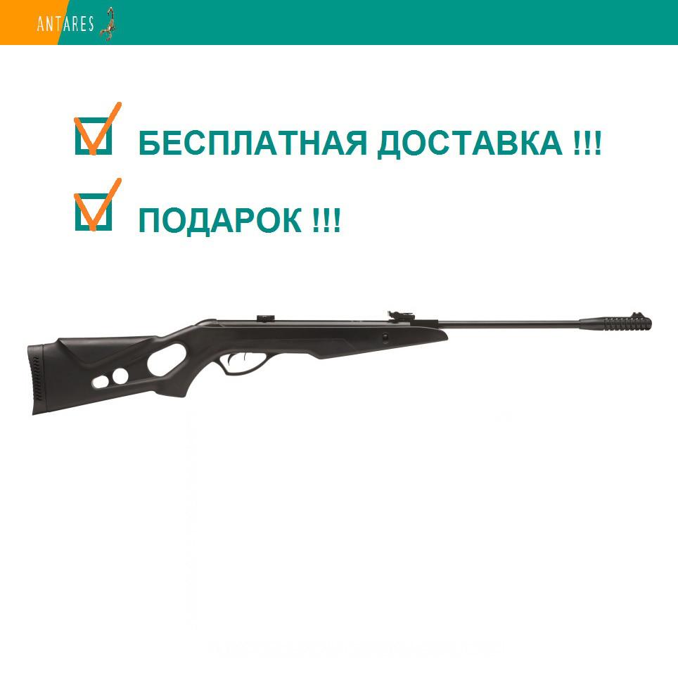 Пневматическая винтовка Kral 004 Syntetic Tactical Gas Piston (AI-345SGP) газовая пружина 310 м/с