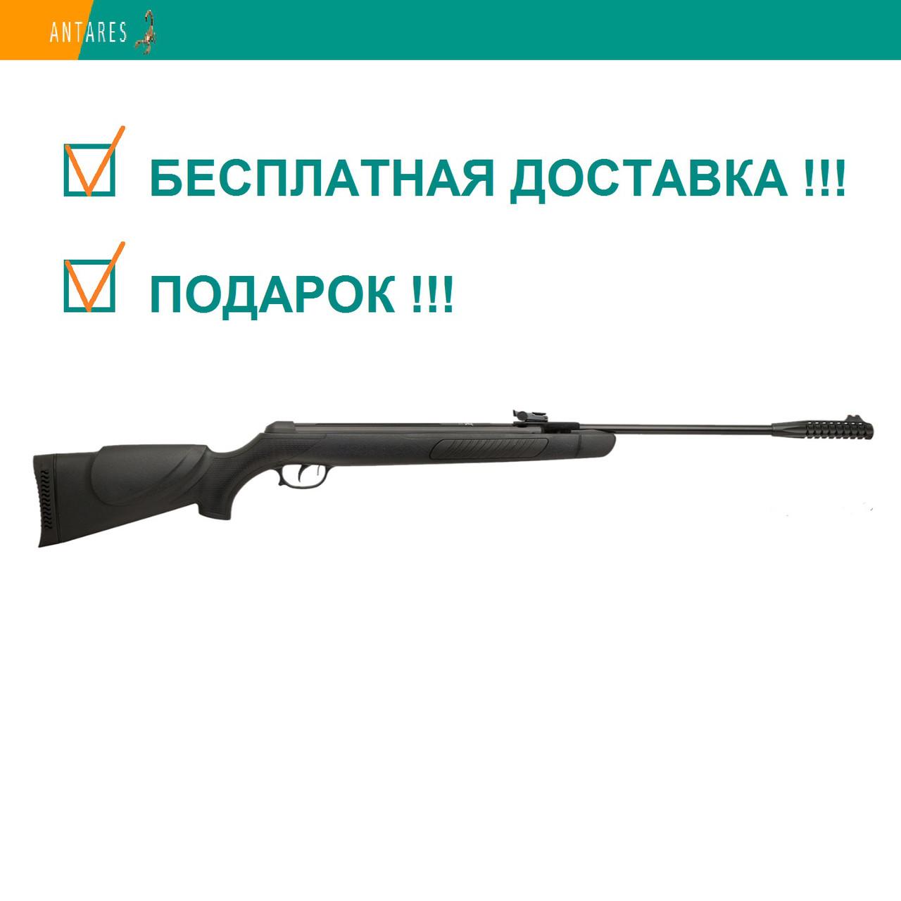 Пневматическая винтовка Kral 001 Syntetic Gas Piston (IAI-145SGP) газовая пружина перелом ствола 310 м/с