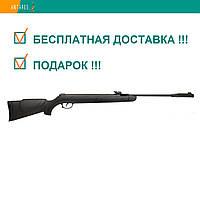Пневматическая винтовка Kral 001 Syntetic Gas Piston (IAI-145SGP) газовая пружина перелом ствола 310 м/с, фото 1